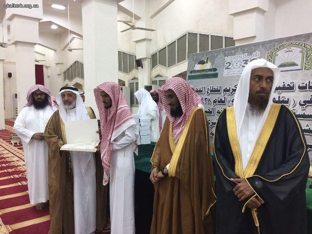 alqahmah 9
