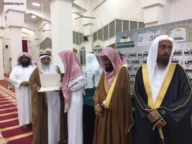 alqahmah 10