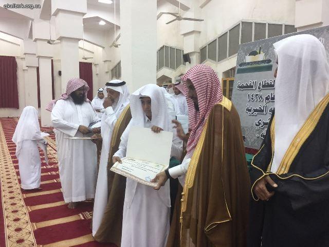 alqahmah 12