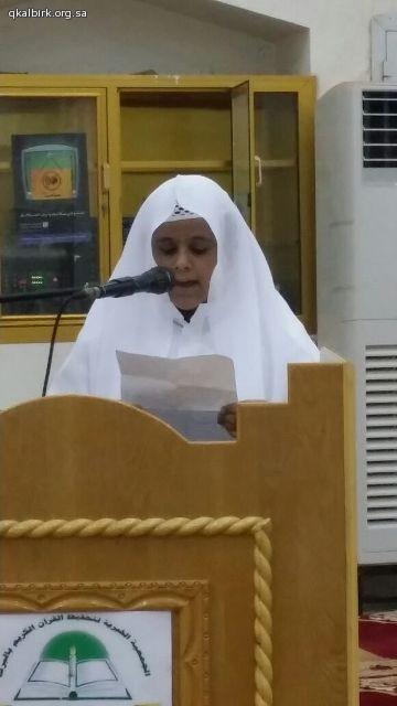 alqahmah 19