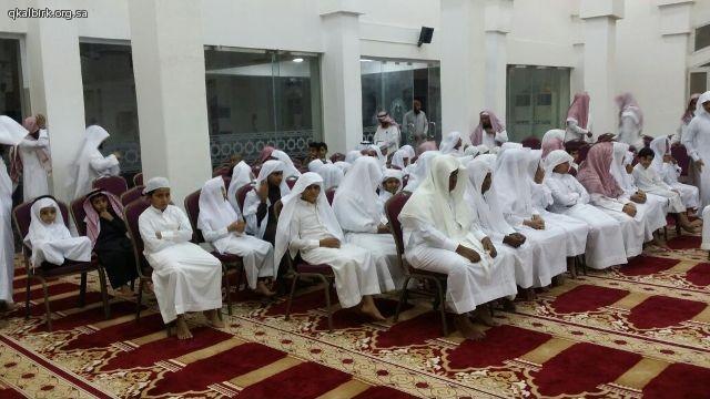 alqahmah 20