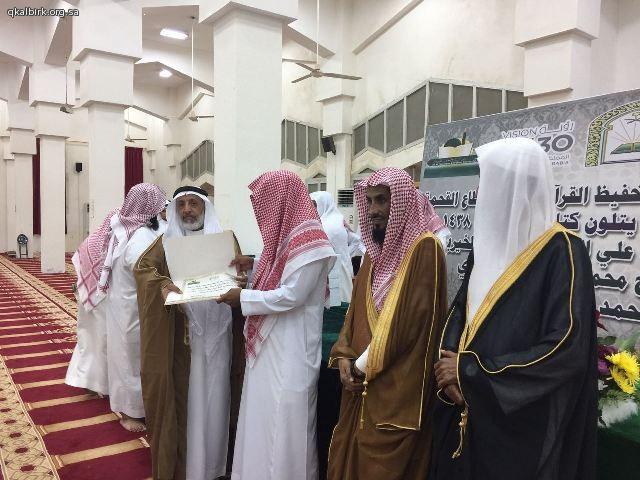 alqahmah 22