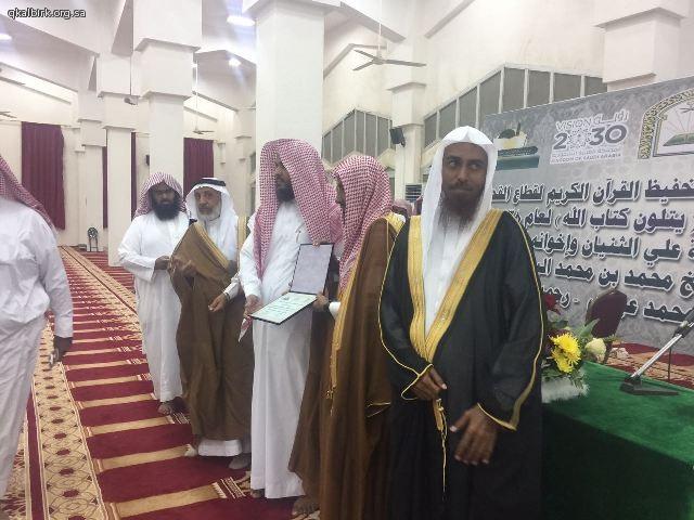 alqahmah 23