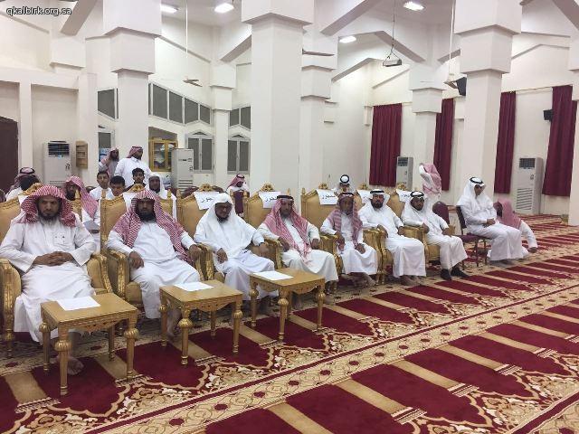 alqahmah 26