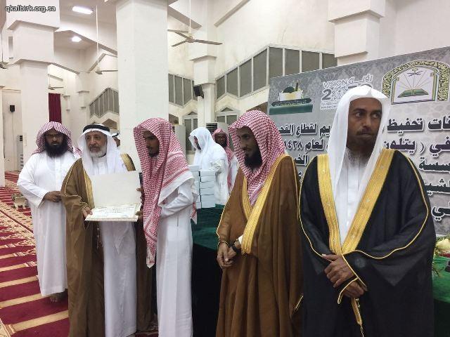 alqahmah 27