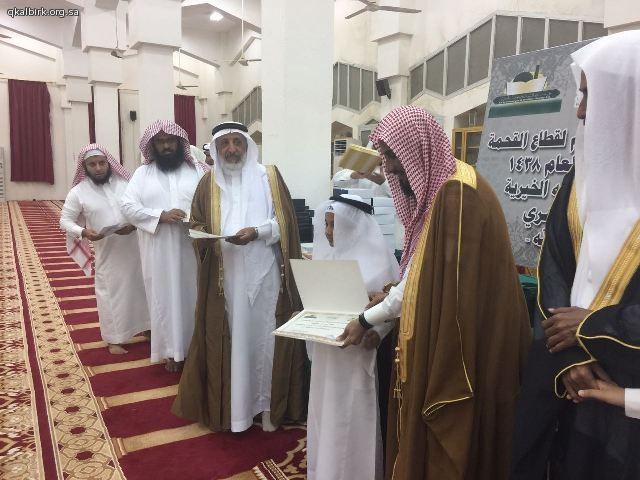 alqahmah 30