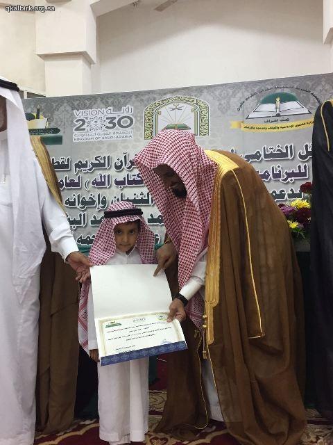 alqahmah 36