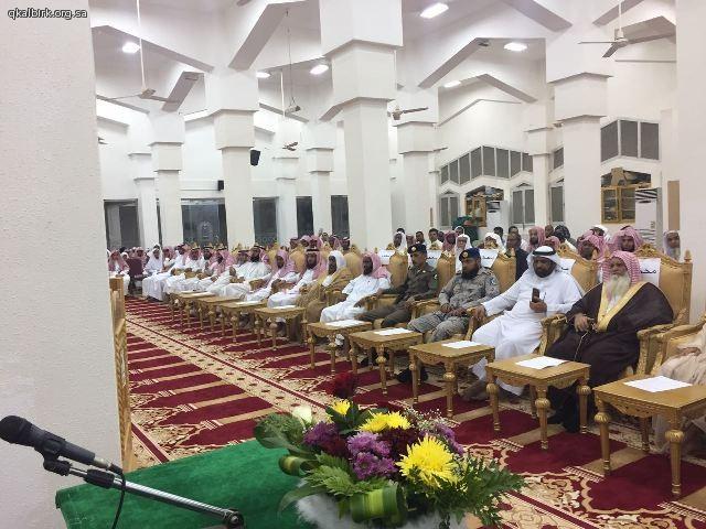 alqahmah 40