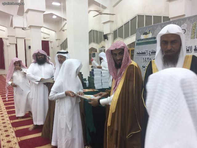 alqahmah 45