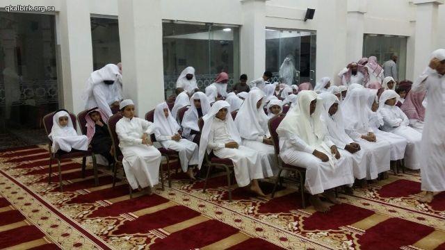 alqahmah 47