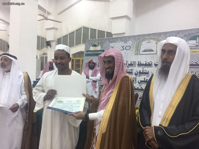 alqahmah 51