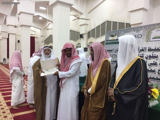 alqahmah 57