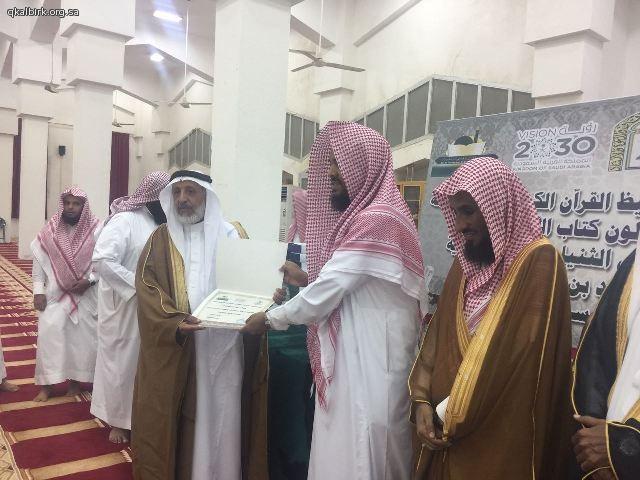 alqahmah 58