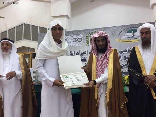 alqahmah 59