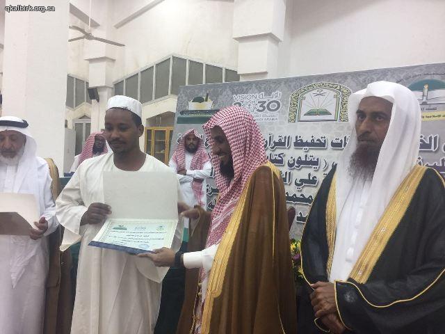alqahmah 62