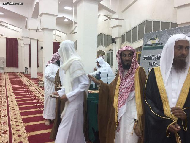 alqahmah 63