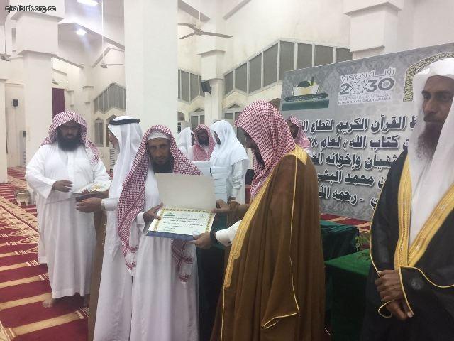 alqahmah 67