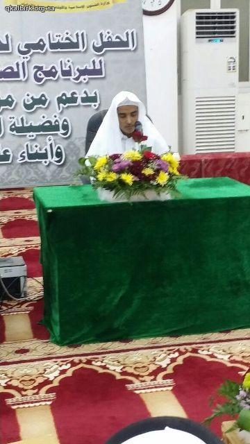 alqahmah 77