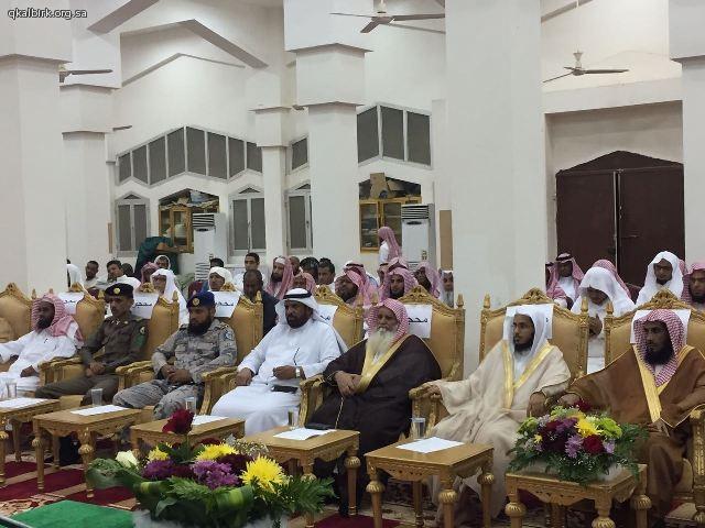 alqahmah 78