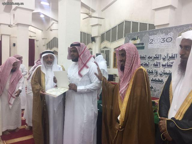 alqahmah 80