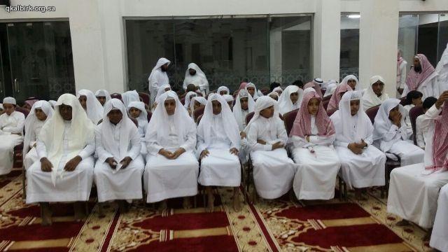 alqahmah 83