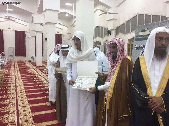 alqahmah 85