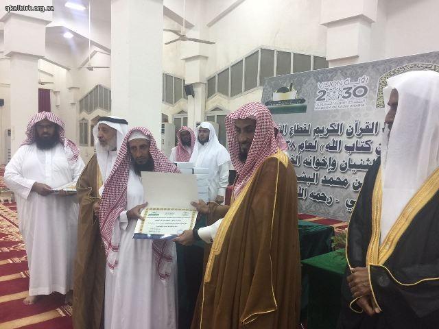 alqahmah 90