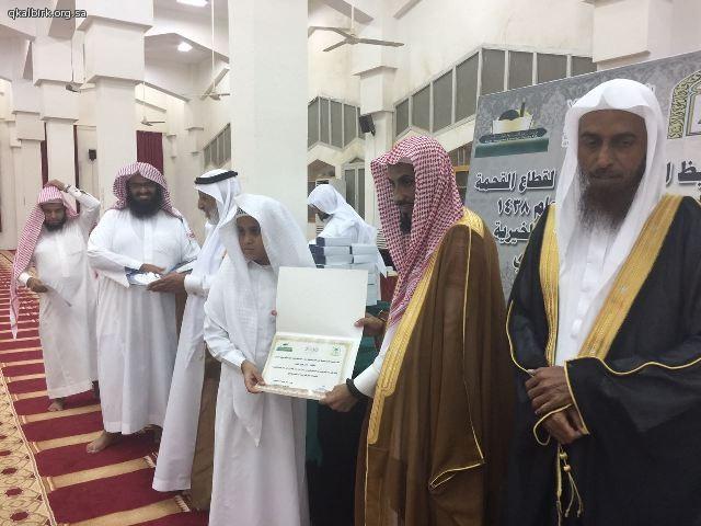 alqahmah 102