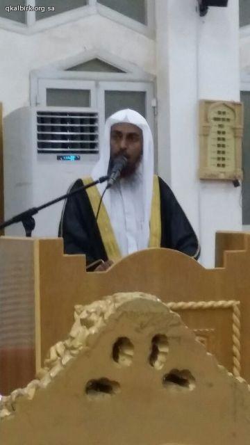 alqahmah 105