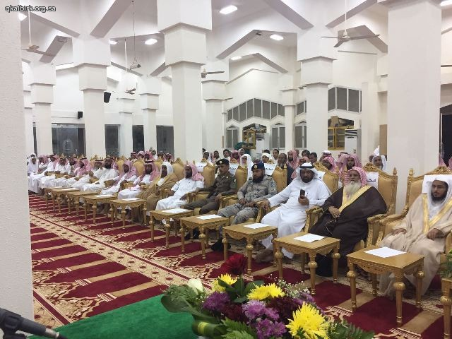 alqahmah 106