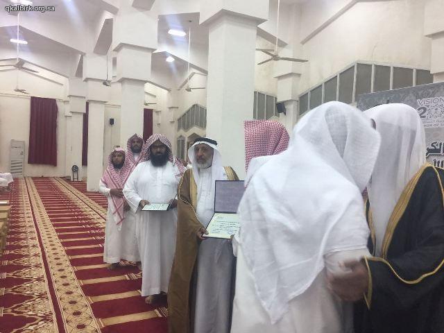 alqahmah 113
