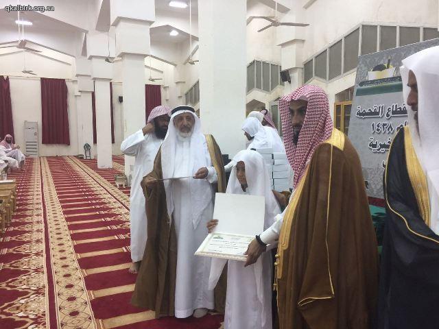 alqahmah 115