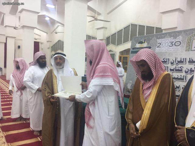alqahmah 116