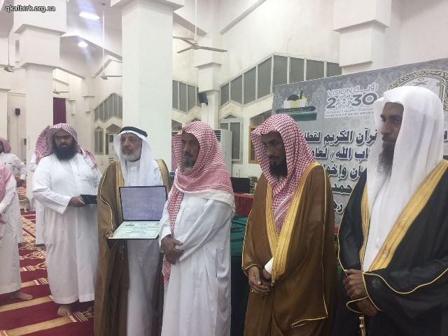 alqahmah 117