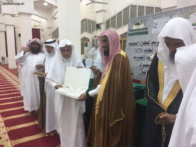 alqahmah 119