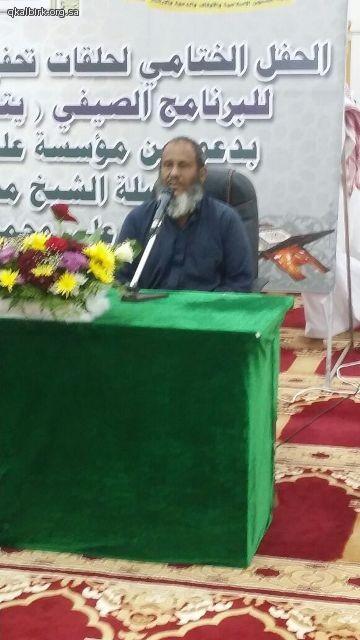 alqahmah 120