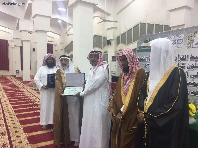alqahmah 123