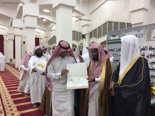 alqahmah 127