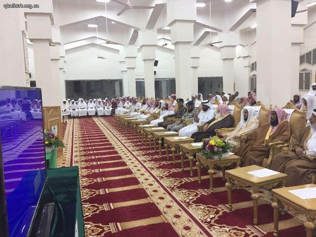 alqahmah 128