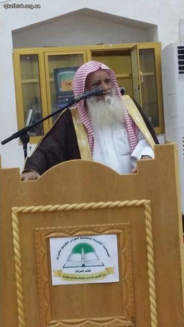 alqahmah 129