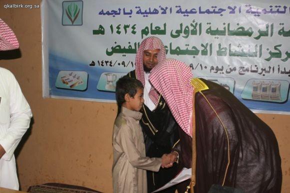 حفل تكريم طلاب حلقات الفيض14