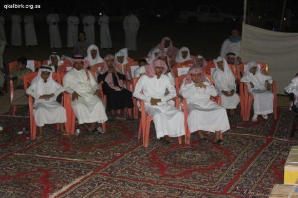 حفل تكريم طلاب حلقات الفيض98