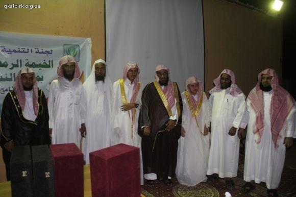 حفل تكريم طلاب حلقات الفيض123