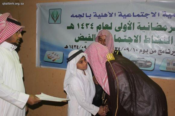 حفل تكريم طلاب حلقات الفيض138