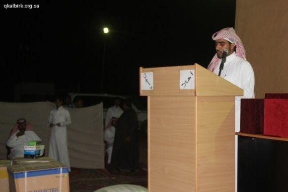 حفل تكريم طلاب حلقات الفيض164