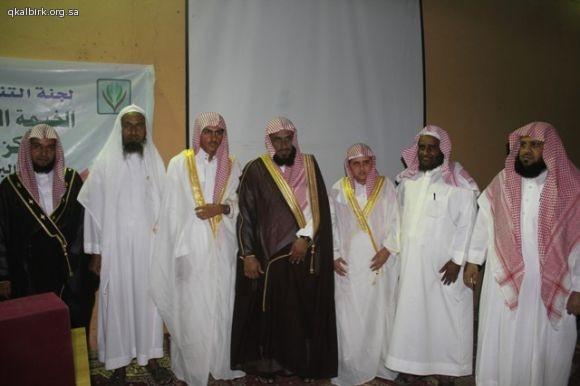 حفل تكريم طلاب حلقات الفيض214