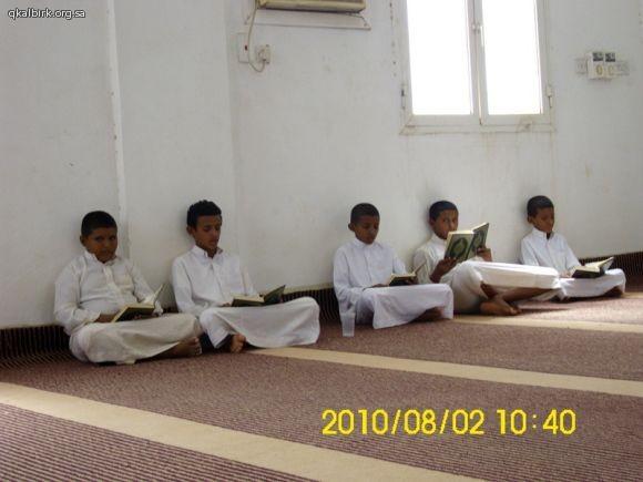 مسابقة حفظ ومراجعة القرآن الكريم 1431هـ بالفيض