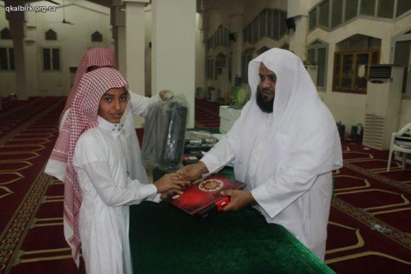حفل مجلس حلقات القحمة21