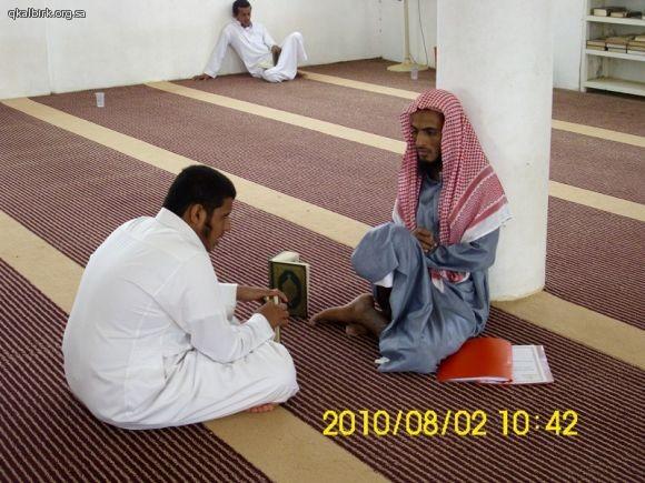 مسابقة حفظ ومراجعة القرآن الكريم 1431هـ بالفيض_1