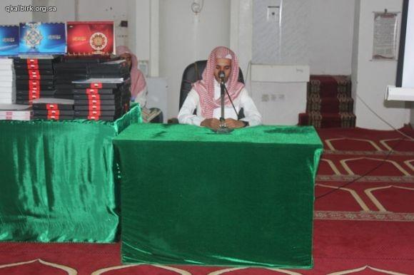 حفل مجلس حلقات القحمة25